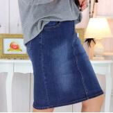 Jupe jean femme grande taille délavé stretch PANAO Jupe femme grande taille