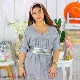 Large ceinture cuir femme grande taille SORINA argenté Accessoires mode femme